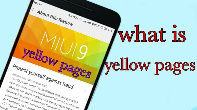 yellow pages на Xiaomi