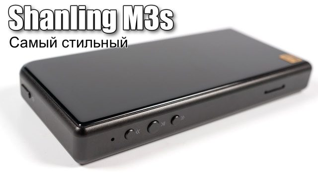 Xiaomi Shanling M3s Portable Music Player