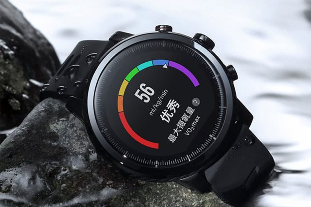 Huami Amazfit Watch 2