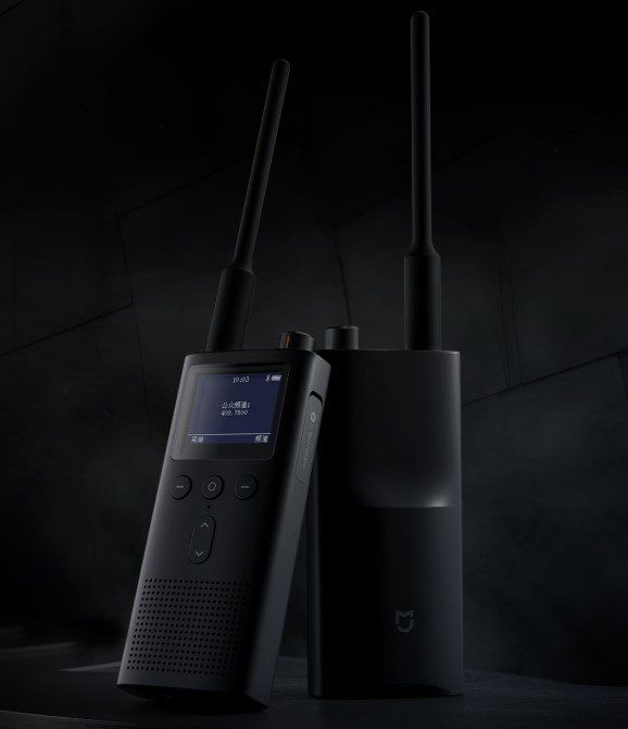 Xiaomi Mi Home Walkie Talkie 2